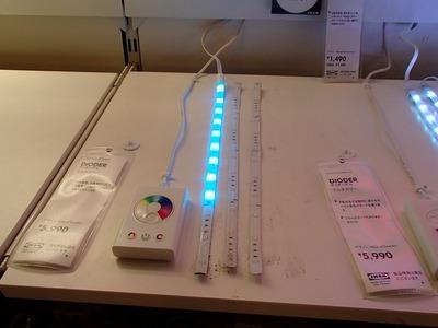 IKEAのLED照明DIODER4_[0].jpg